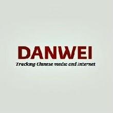 danwei_628317176