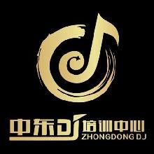 河南中东DJ培训