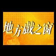 difangxizhichuang
