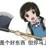 书中仙63276