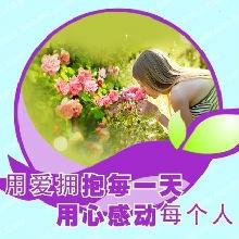 yongbao_449069288