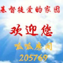 shendezimin_679054552