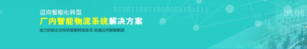 鼎捷软件 banner