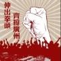 chinsan2011