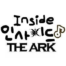InsideTheArk