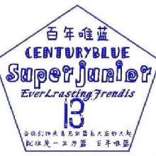 CenturyBlue百年唯蓝