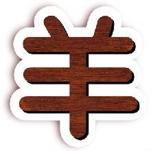 ouyangwuchen