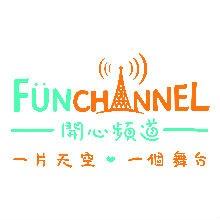 FunChannel_448004864