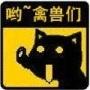 新浪微博61433201