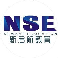 新启航国际教育