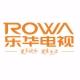 ROWA乐华电视