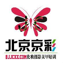 北京京彩化妆摄影网