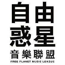 freeplanet
