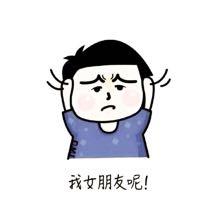 郸城县郑三豫剧团