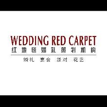 安徽红地毯婚礼