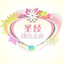 新浪微博55034681