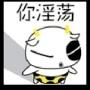 RKO03876080