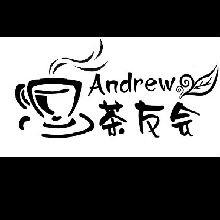 Andrew茶友会