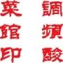 jianghao_671013890
