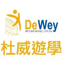 esldewey