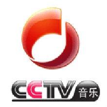 CCTV音乐1