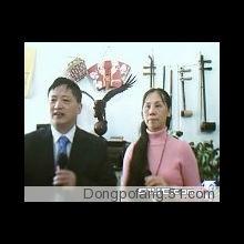 dongpofang_658925055
