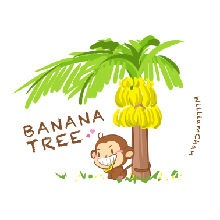 Banana_Tree1121