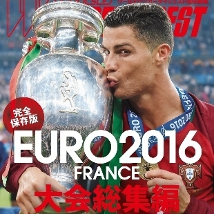 葡萄牙2016欧洲杯夺冠全景纪录片《梦想成真