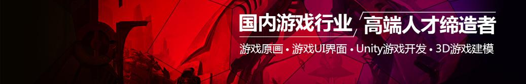动漫绘画资源库 banner