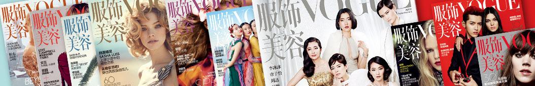 Vogue_服饰与美容 banner