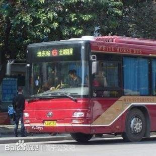 LOVE南宁bus