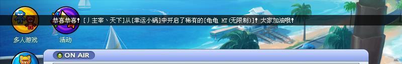 长安街上个月 banner