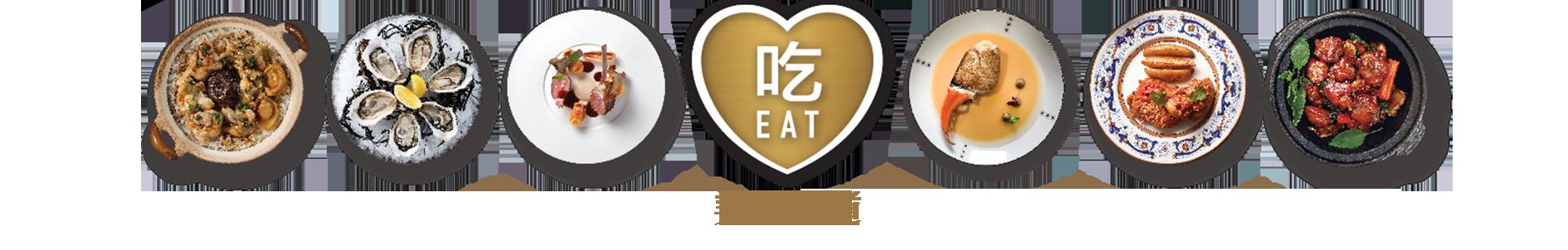 澳门银河 banner