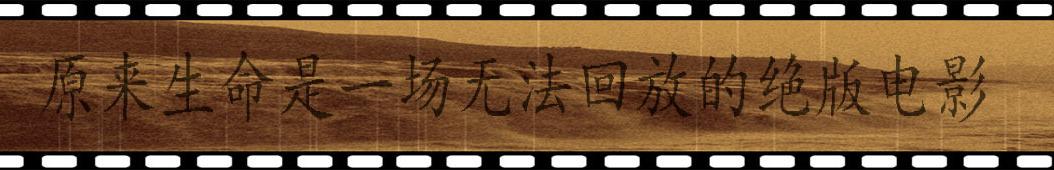 風火海 banner