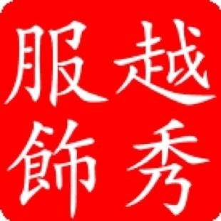 杭州女装批发林迪