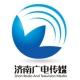 济南广电公益频道