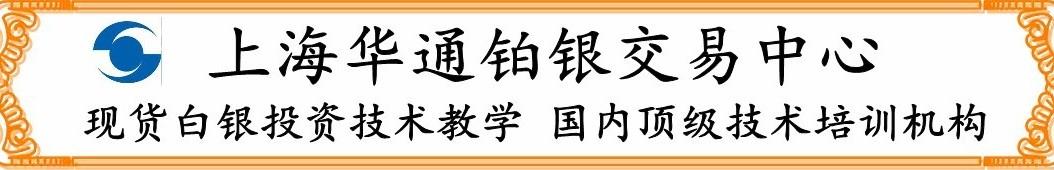 金牛财经 banner