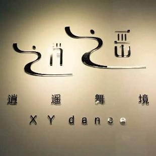 逍遥舞境官方舞蹈视频