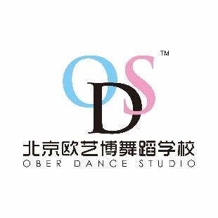 欧艺博舞蹈学校