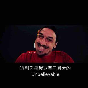 我在新水浒传 36 :揭阳岭宋江逢李俊截取了一段
