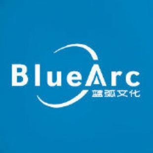 广州蓝弧文化