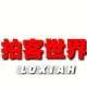 loxiah