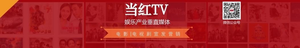 影视介 banner