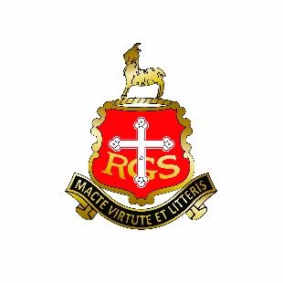 澳大利亚罗克汉普顿文法学校