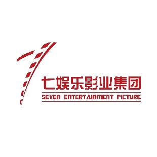 七娱乐影业527