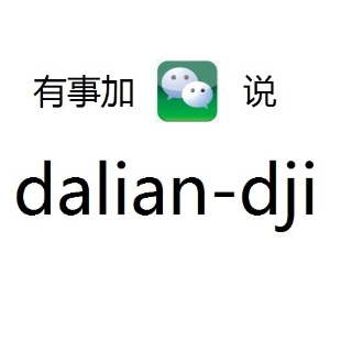 加daian-dji