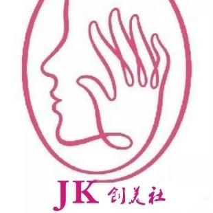 JK美妆美甲美发学校微信JK0002