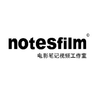 NOTES电影笔记