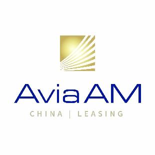 阿维亚融资租赁中国有限公司
