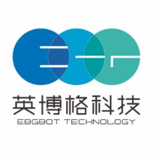 英博格EBGbot